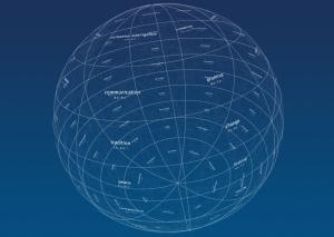 E-sphere-copie